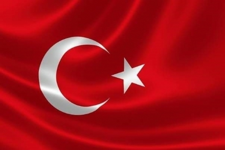 Congratulations to our host country, Republic of Turkey, on the occasion of the National Sovereignty and Children's Day, commemorating the foundation of the Grand National Assembly of Turkey