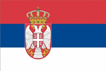 Congratulations to the Republic of Serbia on the occasion of the Serbian Statehood Day