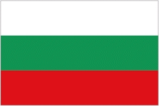 The PABSEC International Secretariat expresses its warmest congratulations on the occasion of the National Day of the Republic of Bulgaria.